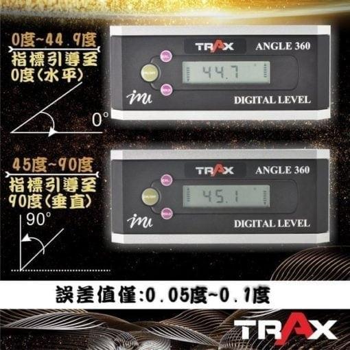 ARX-DLI100 電子水平儀 數位傾斜感應器 4 - 量測範圍: 360° (90° X 4象限) 解析度: 0.05° (-3° ~ 3° ; 87° ~ 93°) 0.1° (其他角度) 精準度: ±0.1° (0° ~ 10° ; 80° ~ 90°) ±0.2° (其他角度) 強力磁性磁鐵底座