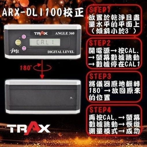 ARX-DLI100 電子水平儀 數位傾斜感應器 3 - 量測範圍: 360° (90° X 4象限) 解析度: 0.05° (-3° ~ 3° ; 87° ~ 93°) 0.1° (其他角度) 精準度: ±0.1° (0° ~ 10° ; 80° ~ 90°) ±0.2° (其他角度) 強力磁性磁鐵底座