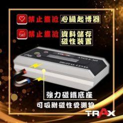 ARX-DLI100 電子水平儀 數位傾斜感應器 7 - 量測範圍: 360° (90° X 4象限) 解析度: 0.05° (-3° ~ 3° ; 87° ~ 93°) 0.1° (其他角度) 精準度: ±0.1° (0° ~ 10° ; 80° ~ 90°) ±0.2° (其他角度) 強力磁性磁鐵底座