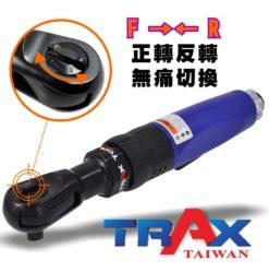 "ARX-322D[1/2""英吋4分塑鋼包覆可調速氣動棘輪扳手] 11 - <div>•前方頭蓋保護保護棘輪零件延長使用壽命!</div> <div>•超輕量化塑鋼本體 ,人體工學握把,好握不冰冷!</div> <div>•81Nm扭力超過一般市面機種。</div> <div>•TWIN PAWLS 棘輪結構,可抵抗手轉扭力,壽命更耐久!</div> <div>•4段調速設計,適合個螺帽擰緊或鬆脫使用!</div> <div>•360度排氣設計,避免油氣噴向自己。</div> <div>•汽車修護組裝、重機維修組裝、機具修護組裝必備工具!</div>"