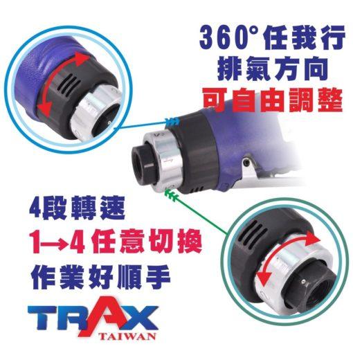 "ARX-382D[3/8""英吋3分塑鋼包覆可調速氣動棘輪扳手] 3 - 前方頭蓋保護保護棘輪零件延長使用壽命! 超輕量化塑鋼本體 ,人體工學握把,好握不冰冷! 41Nm扭力超過一般市面機種。 TWIN PAWLS 棘輪結構,可抵抗手轉扭力,壽命更耐久! 4段調速設計,適合個螺帽擰緊或鬆脫使用! 360度排氣設計,避免油氣噴向自己。 汽車修護組裝、重機維修組裝、機具修護組裝必備工具!"