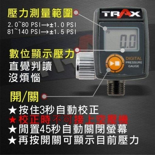 ARX-DR111 噴漆槍專用電子式針閥式壓力表 6 - 僅115g超輕量化調壓錶。 電子顯示壓力,可更精確調整到所需要的壓力。 360度轉向接頭,可將壓力錶調整至適合角度。 防溶劑表面,可用溶劑擦拭,但請勿浸泡! 單鍵開關,常按3秒可自動校正,校正時請勿接上空壓管。 省電裝置,45秒自動關機,可隨時按開關確認壓力。 單顆電池壽命約6000次開關,2年以上電池使用 氣動噴漆槍必備調壓閥,調壓時請按下板機後調整,以確認目前操作壓力。