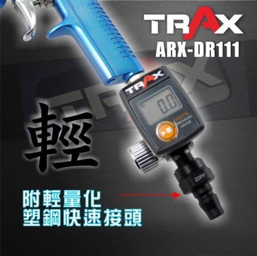 ARX-DR111 噴漆槍專用電子式針閥式壓力表 4 - 僅115g超輕量化調壓錶。 電子顯示壓力,可更精確調整到所需要的壓力。 360度轉向接頭,可將壓力錶調整至適合角度。 防溶劑表面,可用溶劑擦拭,但請勿浸泡! 單鍵開關,常按3秒可自動校正,校正時請勿接上空壓管。 省電裝置,45秒自動關機,可隨時按開關確認壓力。 單顆電池壽命約6000次開關,2年以上電池使用 氣動噴漆槍必備調壓閥,調壓時請按下板機後調整,以確認目前操作壓力。