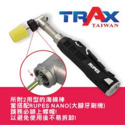 ARX-993K [齒輪式低轉速高扭力門把隙縫拋光組] 11 - 採用高負荷專用軸承,運轉順暢、耐操有力 低轉速高扭力單軸旋轉,有切銷力但不易燒漆,精緻拋光除紋研磨除繡專用,! 0.73kg超輕量化機身。 可微調轉速,拋光、研磨都好用。