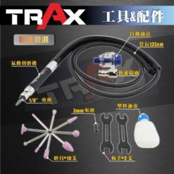"TRAX ARX-670 高扭力日本軸承筆型氣動刻磨機 13 - 最大轉數:70,000 rpm 使用壓力:90 psi 機身長度:140 mm 機身外徑:15.8 mm 排氣方式:後排式 (Rear) 排氣管長:135 cm 重量:73 g 夾頭尺寸:3mm & 1/8"""