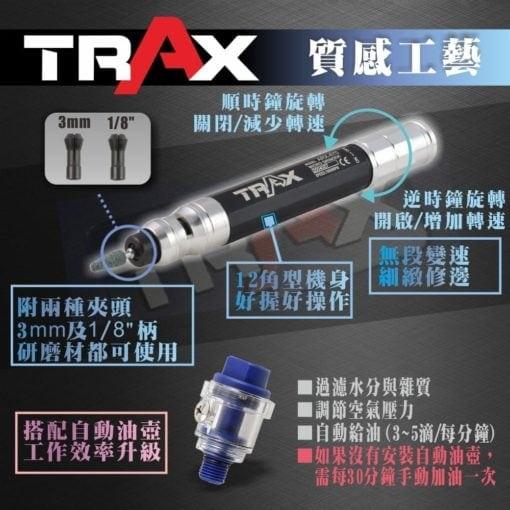 "TRAX ARX-670 高扭力日本軸承筆型氣動刻磨機 7 - 最大轉數:70,000 rpm 使用壓力:90 psi 機身長度:140 mm 機身外徑:15.8 mm 排氣方式:後排式 (Rear) 排氣管長:135 cm 重量:73 g 夾頭尺寸:3mm & 1/8"""