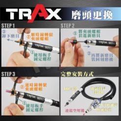 "TRAX ARX-670 高扭力日本軸承筆型氣動刻磨機 11 - 最大轉數:70,000 rpm 使用壓力:90 psi 機身長度:140 mm 機身外徑:15.8 mm 排氣方式:後排式 (Rear) 排氣管長:135 cm 重量:73 g 夾頭尺寸:3mm & 1/8"""