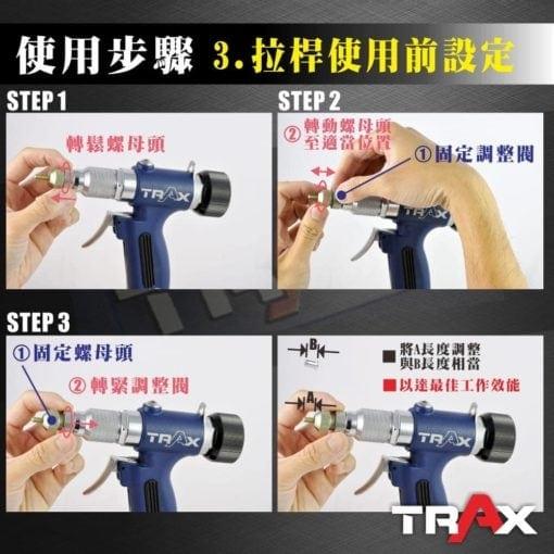 TRAX ARX-0123AS 超強拉力半自動氣動液壓拉帽機/鋁拉帽/鐵拉帽/不鏽鋼拉帽 4 - 1.55kg輕量化,好握短板機 ,防滑人體工學握把,長時間使用也不易手酸! 半自動,高性價比。 拉力猛,快速省力輕鬆作業有效率。 調整拉程簡單好操作。