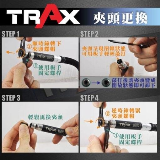 "TRAX ARX-670 高扭力日本軸承筆型氣動刻磨機 5 - 最大轉數:70,000 rpm 使用壓力:90 psi 機身長度:140 mm 機身外徑:15.8 mm 排氣方式:後排式 (Rear) 排氣管長:135 cm 重量:73 g 夾頭尺寸:3mm & 1/8"""