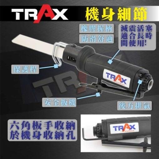 ARX-6072 三用減震型氣動鋸挫 5 - 三用式設計,可安裝軍刀、銼刀、鋸片,買一組抵三機使用,極佳CP值。 切削、割斷、打磨、除毛邊、修邊等等,一機就可以輕鬆搞定。 人體工學防滑橡膠設計,好操作不滑手。 減震活塞設計,長時間使用也不會手麻。 超輕量化機身,只有0.4kg,輕鬆操作無負擔。 強力心臟,木材、鋁材(24T)、鐵材、鋼材(32T)切割修邊輕鬆上手!