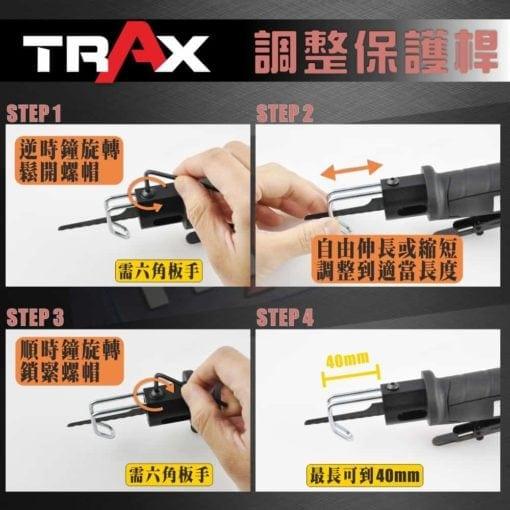 ARX-6072 三用減震型氣動鋸挫 4 - 三用式設計,可安裝軍刀、銼刀、鋸片,買一組抵三機使用,極佳CP值。 切削、割斷、打磨、除毛邊、修邊等等,一機就可以輕鬆搞定。 人體工學防滑橡膠設計,好操作不滑手。 減震活塞設計,長時間使用也不會手麻。 超輕量化機身,只有0.4kg,輕鬆操作無負擔。 強力心臟,木材、鋁材(24T)、鐵材、鋼材(32T)切割修邊輕鬆上手!