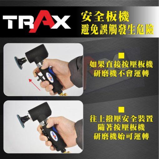 "RAX ARX-AS601K 97°角2""&3""氣動研磨組 5 - 轉數:15,000 rpm 使用尺寸:2吋 & 3吋 主軸螺紋:1/4""-20 unc 重量:0.7 kg 長度:180 mm"