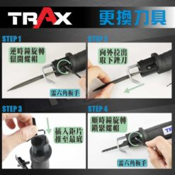 ARX-6072 三用減震型氣動鋸挫 7 - 三用式設計,可安裝軍刀、銼刀、鋸片,買一組抵三機使用,極佳CP值。 切削、割斷、打磨、除毛邊、修邊等等,一機就可以輕鬆搞定。 人體工學防滑橡膠設計,好操作不滑手。 減震活塞設計,長時間使用也不會手麻。 超輕量化機身,只有0.4kg,輕鬆操作無負擔。 強力心臟,木材、鋁材(24T)、鐵材、鋼材(32T)切割修邊輕鬆上手!