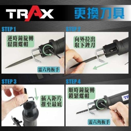 ARX-6072 三用減震型氣動鋸挫 3 - 三用式設計,可安裝軍刀、銼刀、鋸片,買一組抵三機使用,極佳CP值。 切削、割斷、打磨、除毛邊、修邊等等,一機就可以輕鬆搞定。 人體工學防滑橡膠設計,好操作不滑手。 減震活塞設計,長時間使用也不會手麻。 超輕量化機身,只有0.4kg,輕鬆操作無負擔。 強力心臟,木材、鋁材(24T)、鐵材、鋼材(32T)切割修邊輕鬆上手!