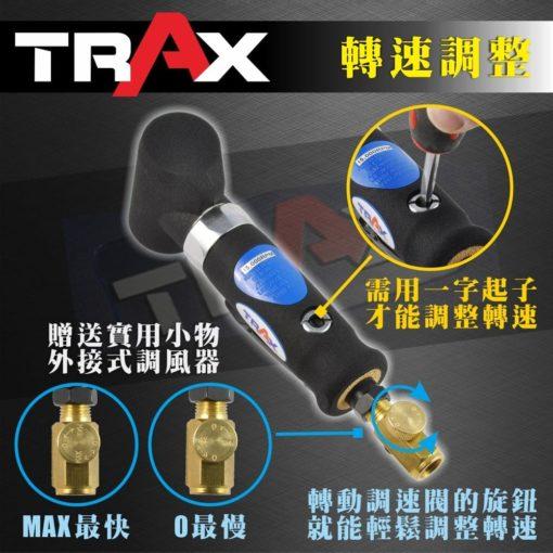 "RAX ARX-AS601K 97°角2""&3""氣動研磨組 6 - 轉數:15,000 rpm 使用尺寸:2吋 & 3吋 主軸螺紋:1/4""-20 unc 重量:0.7 kg 長度:180 mm"