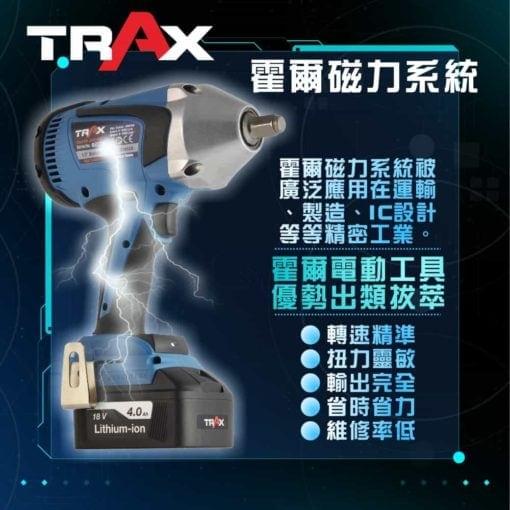 "TRAX ARX-890 [20V無碳刷馬達4分(1/2""Dr.)大扭力充電式衝擊電動扳手] 4 - 方形傳桿:4分(1/2""Dr.)13mm 扭力設定 模式1 : 100 Nm (74 ft-lbs) 模式2 : 300 Nm (220 ft-lbs) 模式3 : 700 Nm (516 ft-lbs) 模式4 : 1,000 Nm (740 ft-lbs) 模式5 : 智能反轉 最大扭力:1,000 Nm (740 ft-lbs)"