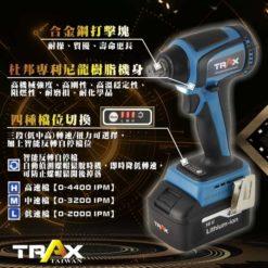 """ARX-874 [18V無刷馬達4分(1/2""""Dr.)大扭力充電式衝擊電動扳手] 7 - 轉軸:4分(1/2""""Dr.) 轉數 L:0~1,000 R.P.M. M:0~2,200 R.P.M. H:0~3,600 R.P.M. S:0~3,600 R.P.M. 最大扭力:H: 300 Nm 電壓:20V 重量:1.65kg (含電池)"""