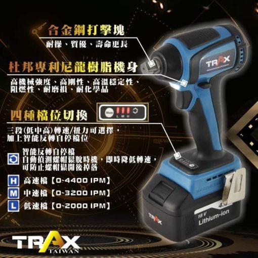 """ARX-874 [18V無刷馬達4分(1/2""""Dr.)大扭力充電式衝擊電動扳手] 2 - 轉軸:4分(1/2""""Dr.) 轉數 L:0~1,000 R.P.M. M:0~2,200 R.P.M. H:0~3,600 R.P.M. S:0~3,600 R.P.M. 最大扭力:H: 300 Nm 電壓:20V 重量:1.65kg (含電池)"""