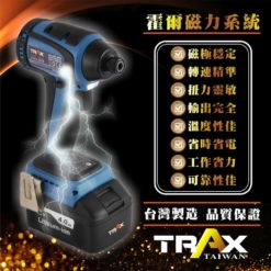 "ARX-873 [20V無刷馬達6mm(1/4"")充電式衝擊電動起子機] 8 - 內六角固定座:6mm (1/4"") 轉數: L:0~1,000 R.P.M. M:0~2,400 R.P.M. H:0~3,800 R.P.M. S:0~2,750 R.P.M. 最大扭力:H: 200 Nm 電壓:20V 重量:1.65kg (含電池)"