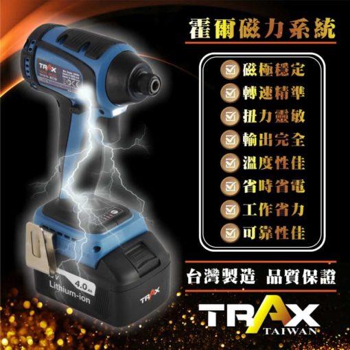 "ARX-873 [20V無刷馬達6mm(1/4"")充電式衝擊電動起子機] 3 - 內六角固定座:6mm (1/4"") 轉數: L:0~1,000 R.P.M. M:0~2,400 R.P.M. H:0~3,800 R.P.M. S:0~2,750 R.P.M. 最大扭力:H: 200 Nm 電壓:20V 重量:1.65kg (含電池)"
