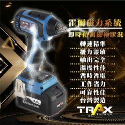 """ARX-874 [18V無刷馬達4分(1/2""""Dr.)大扭力充電式衝擊電動扳手] 8 - 轉軸:4分(1/2""""Dr.) 轉數 L:0~1,000 R.P.M. M:0~2,200 R.P.M. H:0~3,600 R.P.M. S:0~3,600 R.P.M. 最大扭力:H: 300 Nm 電壓:20V 重量:1.65kg (含電池)"""