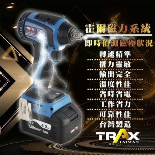 """ARX-874 [18V無刷馬達4分(1/2""""Dr.)大扭力充電式衝擊電動扳手] 3 - 轉軸:4分(1/2""""Dr.) 轉數 L:0~1,000 R.P.M. M:0~2,200 R.P.M. H:0~3,600 R.P.M. S:0~3,600 R.P.M. 最大扭力:H: 300 Nm 電壓:20V 重量:1.65kg (含電池)"""