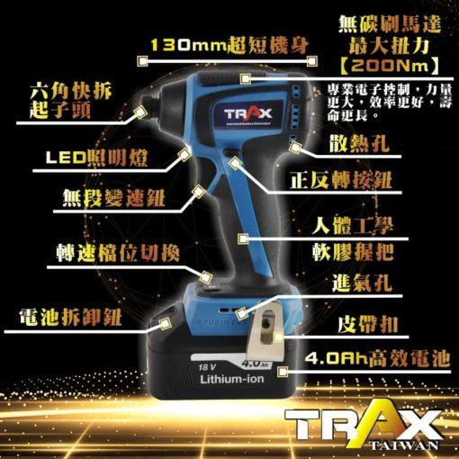 "ARX-873 [20V無刷馬達6mm(1/4"")充電式衝擊電動起子機] 5 - 內六角固定座:6mm (1/4"") 轉數: L:0~1,000 R.P.M. M:0~2,400 R.P.M. H:0~3,800 R.P.M. S:0~2,750 R.P.M. 最大扭力:H: 200 Nm 電壓:20V 重量:1.65kg (含電池)"