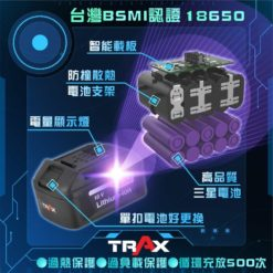 "TRAX ARX-890 [20V無碳刷馬達4分(1/2""Dr.)大扭力充電式衝擊電動扳手] 11 - 方形傳桿:4分(1/2""Dr.)13mm 扭力設定 模式1 : 100 Nm (74 ft-lbs) 模式2 : 300 Nm (220 ft-lbs) 模式3 : 700 Nm (516 ft-lbs) 模式4 : 1,000 Nm (740 ft-lbs) 模式5 : 智能反轉 最大扭力:1,000 Nm (740 ft-lbs)"