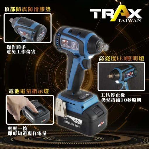 """ARX-874 [18V無刷馬達4分(1/2""""Dr.)大扭力充電式衝擊電動扳手] 4 - 轉軸:4分(1/2""""Dr.) 轉數 L:0~1,000 R.P.M. M:0~2,200 R.P.M. H:0~3,600 R.P.M. S:0~3,600 R.P.M. 最大扭力:H: 300 Nm 電壓:20V 重量:1.65kg (含電池)"""