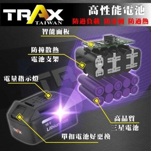 "ARX-873 [20V無刷馬達6mm(1/4"")充電式衝擊電動起子機] 7 - 內六角固定座:6mm (1/4"") 轉數: L:0~1,000 R.P.M. M:0~2,400 R.P.M. H:0~3,800 R.P.M. S:0~2,750 R.P.M. 最大扭力:H: 200 Nm 電壓:20V 重量:1.65kg (含電池)"
