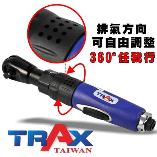 "ARX-312D (3/8""英吋3分塑鋼包覆可調速氣動棘輪扳手) 6 - 運轉機構:棘輪式 通用型套筒規格:3/8英吋 (3/8"")3分 轉數:200 rpm 最大扭力:60 ft-lbf (81N-m) 使用壓力:90 psi 耗氣量:3.6 CFM 重量:1.2 kg 長度:276 mm 進氣接頭:1/4""(6.35mm) 空壓管規格:3/8""(9.5mm)"