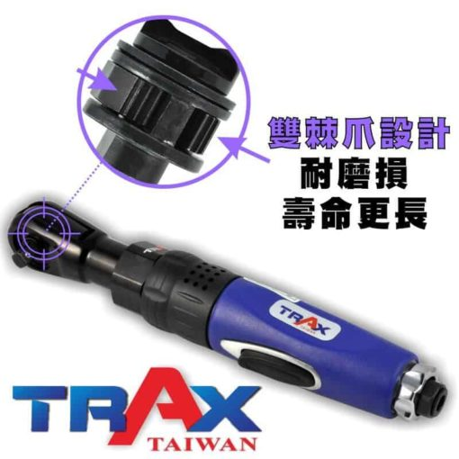 "ARX-312D (3/8""英吋3分塑鋼包覆可調速氣動棘輪扳手) 3 - 運轉機構:棘輪式 通用型套筒規格:3/8英吋 (3/8"")3分 轉數:200 rpm 最大扭力:60 ft-lbf (81N-m) 使用壓力:90 psi 耗氣量:3.6 CFM 重量:1.2 kg 長度:276 mm 進氣接頭:1/4""(6.35mm) 空壓管規格:3/8""(9.5mm)"