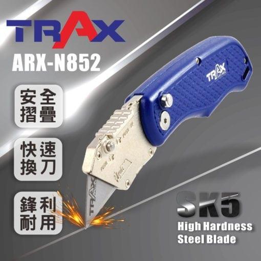 ARX-N852 重力型摺疊萬用刀 2 -