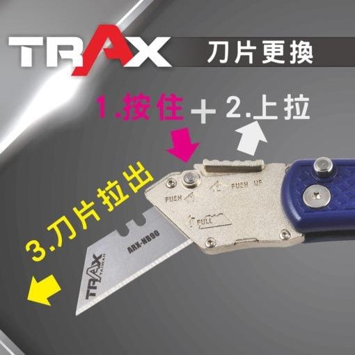 ARX-N852 重力型摺疊萬用刀 6 -