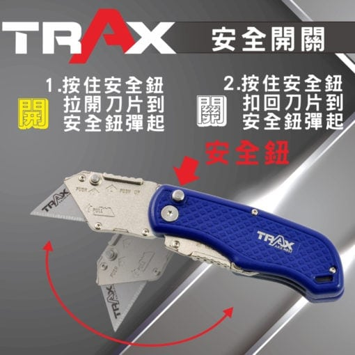 ARX-N852 重力型摺疊萬用刀 5 -
