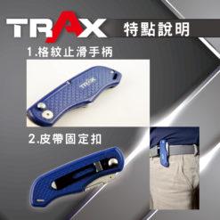 ARX-N852 重力型摺疊萬用刀 11 -