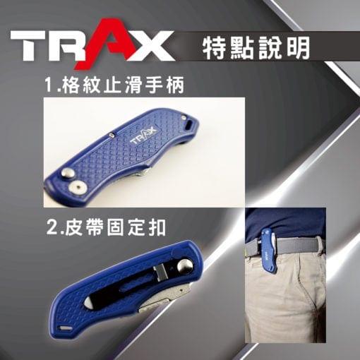 ARX-N852 重力型摺疊萬用刀 4 -