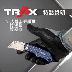 ARX-N852 重力型摺疊萬用刀 10 -