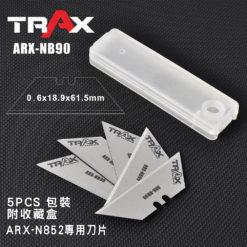 ARX-N852 重力型摺疊萬用刀 14 -